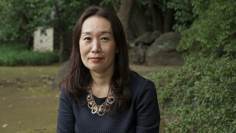 Michiko Ueda