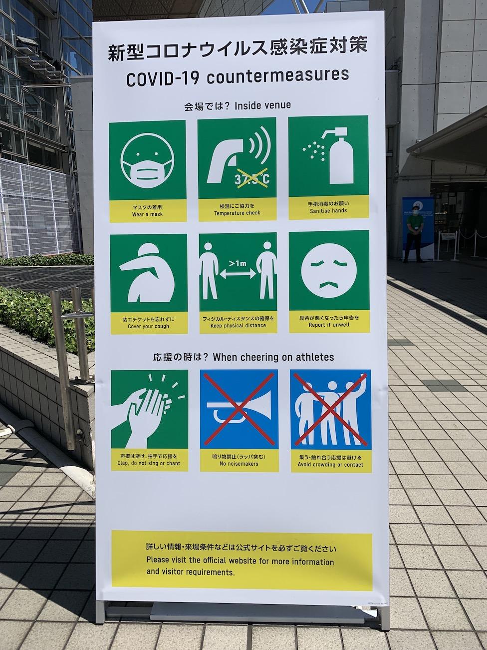 A Covid warning sign