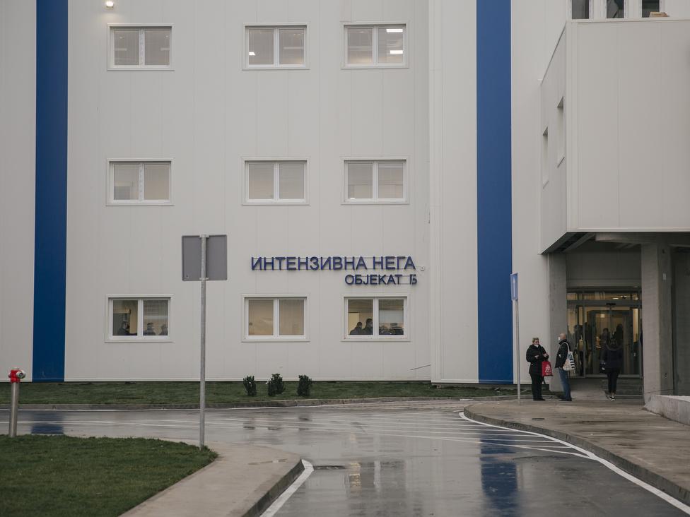 Intenzivna nega kovid bolnice